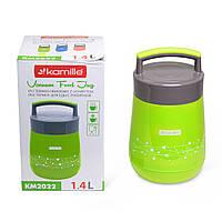 Термос пищевой для супа Kamille Зеленый 1400мл пластиковый со стеклянной колбой и 2 емкостями KM-2022