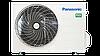 Инверторный кондиционер Panasonic Compact Inverter CS/CU-TZ71TKEW, фото 4