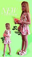 Детский летний комбинезон Цветы для девочки на рост 122-140 см
