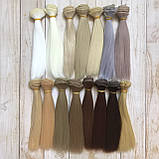 Волосся для ляльок (тресс) 15 * 100 см Колір 07, фото 2
