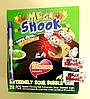 Жевательная резинка Mega Shook яблоко 200 штук (0,5)
