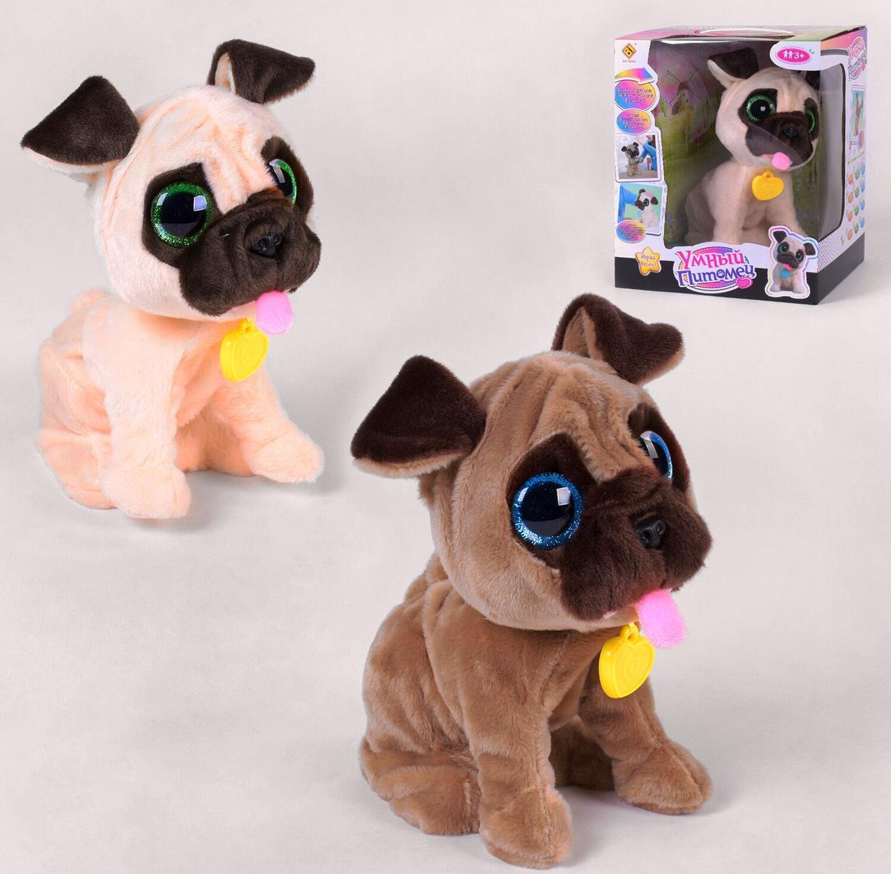 Собачка интерактивная 9902 два цвета, диалог с распознаванием голоса, музыка, песенки
