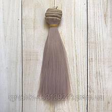 Волосся для ляльок (тресс) 15 * 100 см Колір 07