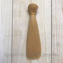 Волосся для ляльок (тресс) 15 * 100 см Колір 09