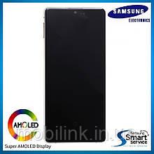 Дисплей Samsung G770 Galaxy S10 Lite Белый White GH82-21672B оригинал!