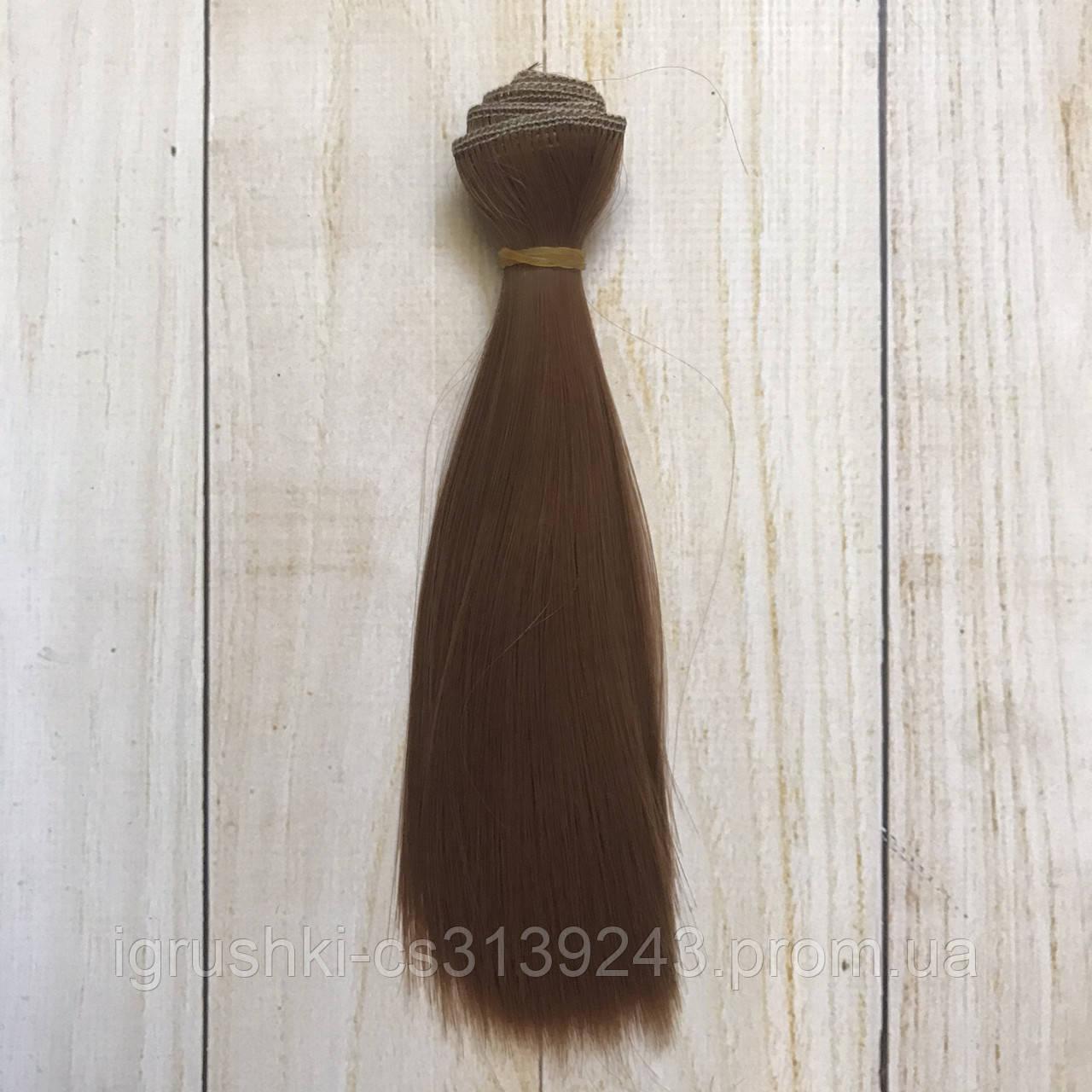 Волосся для ляльок (тресс) 15 * 100 см Колір 12