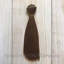 Волосы для кукол (трессы) 15 * 100 см Цвет 12