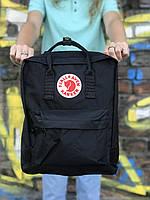 Черный рюкзак Kanken, повседневный
