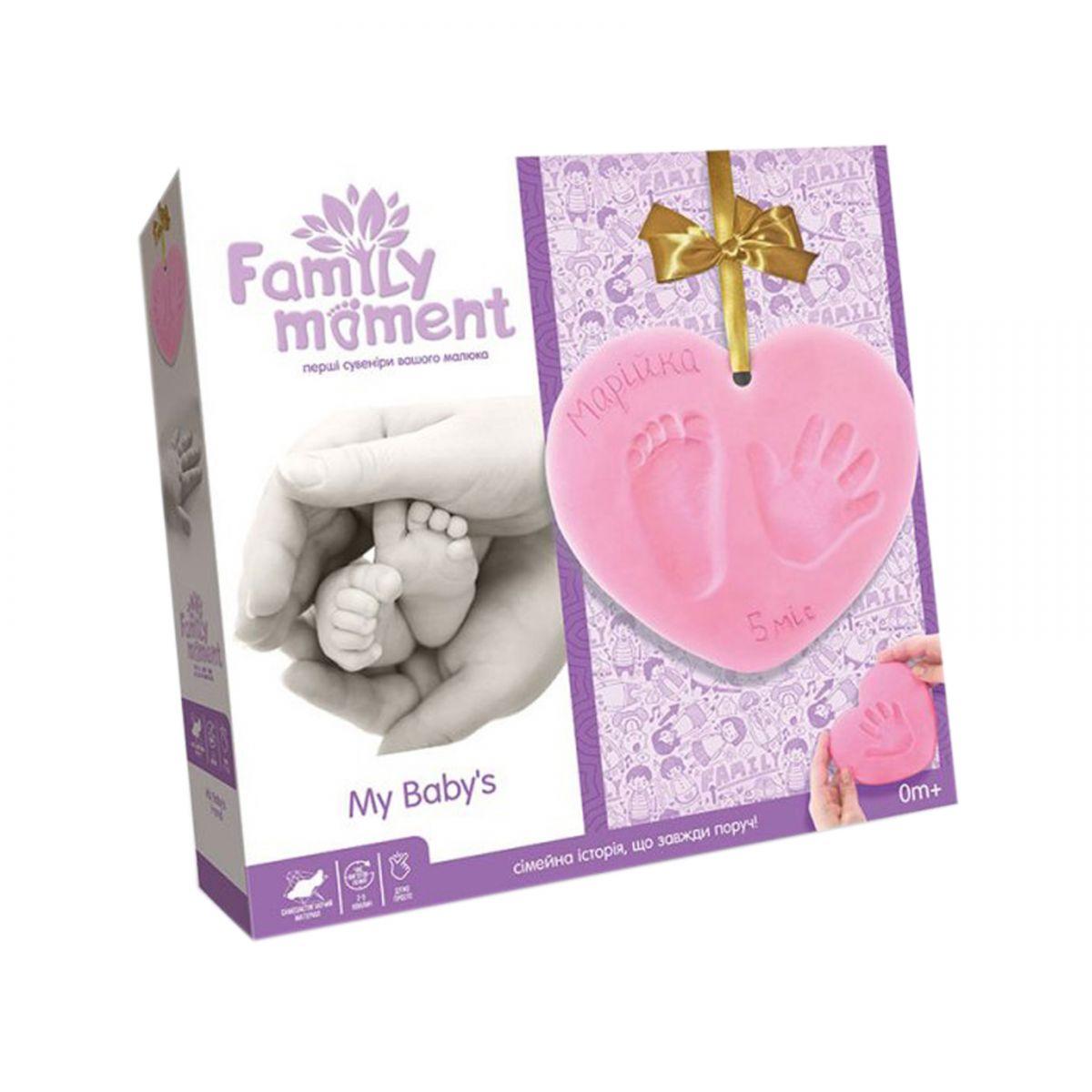 Набор для отпечатка ручки и ножки младенца (малыша) (розовый)