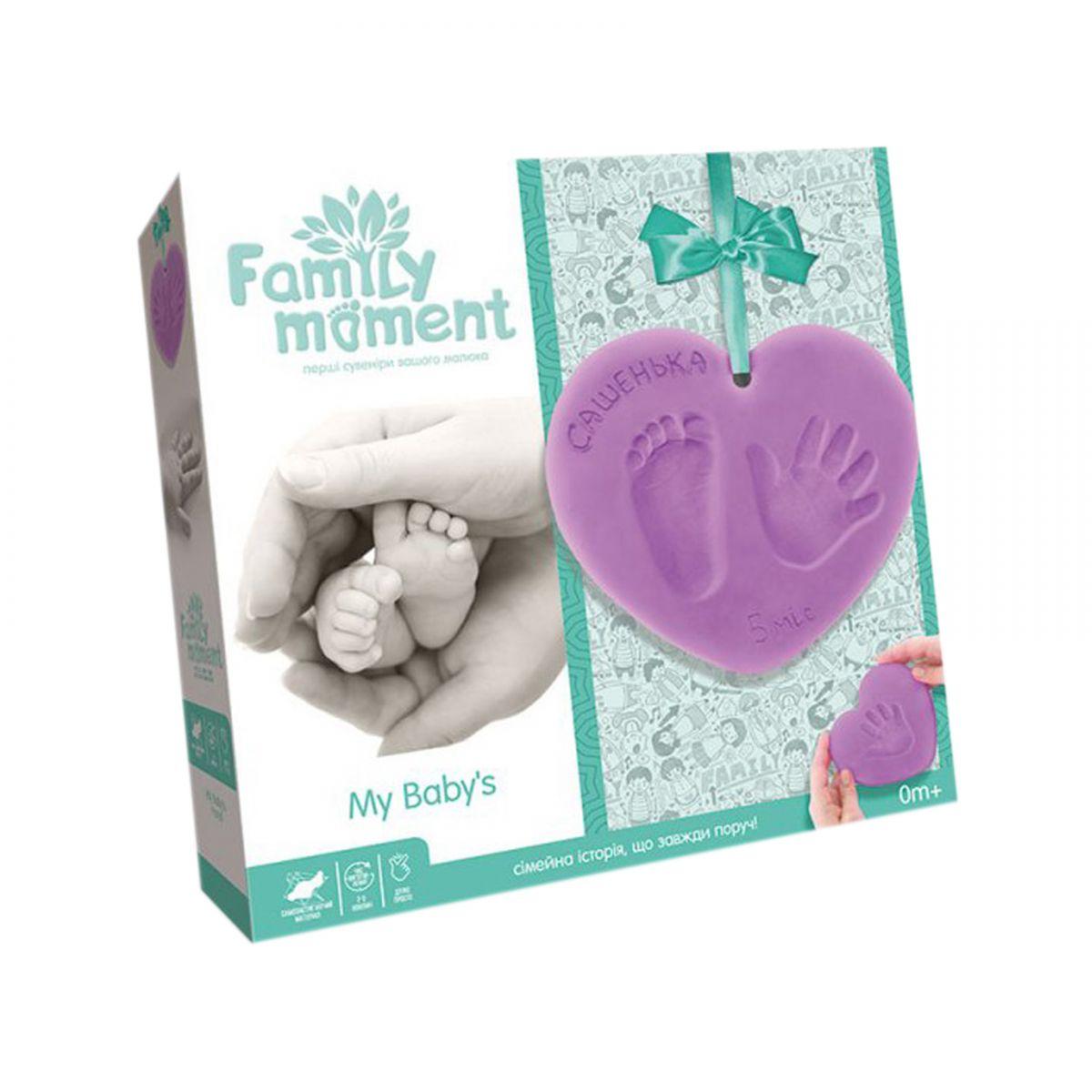 Набор для отпечатка ручки и ножки младенца (малыша) (фиолетовый)