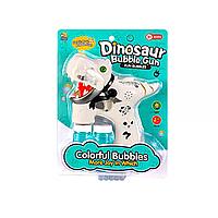 """Музыкальный пистолет, пускающий мыльные пузыри """"Динозавр"""" (белый) scn"""