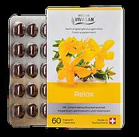 Релакс Вивасан, зверобой с витаминами С, В, Швейцария, 60 капс