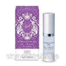 Стимулюючий гель для жінок H O-Stimulation Gel, 15 ml
