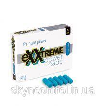 Капсули eXXtreme для потенції 5 шт в упаковці
