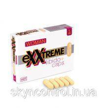 Капсули XXtreme для підвищення лібідо і бажання для жінок 5 шт в упаковці