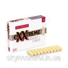 Капсули eXXtreme для підвищення лібідо і бажання для жінок 10 шт в упаковці