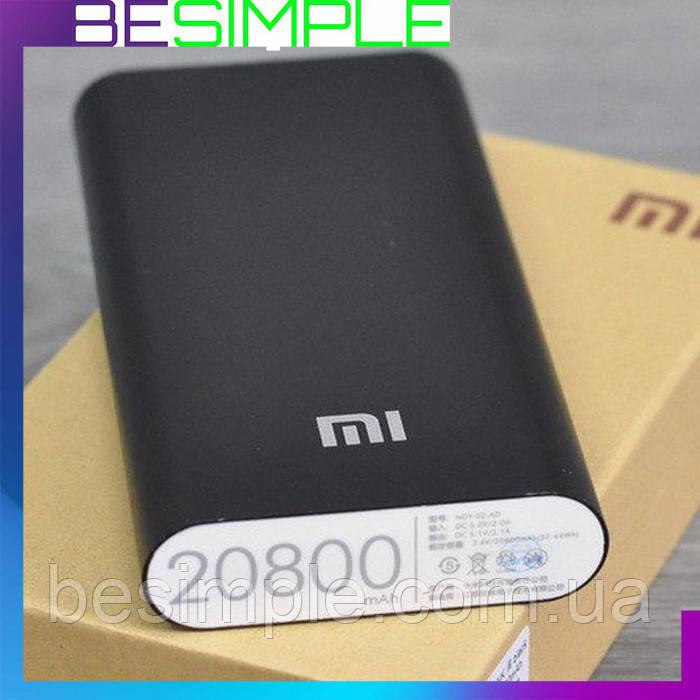 УЦЕНКА! Power Bank Xiaomi 20800 mAh, Зарядное устройство, Повербанк