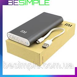 Power Bank Xiaomi 20800 mAh зарядное устройство