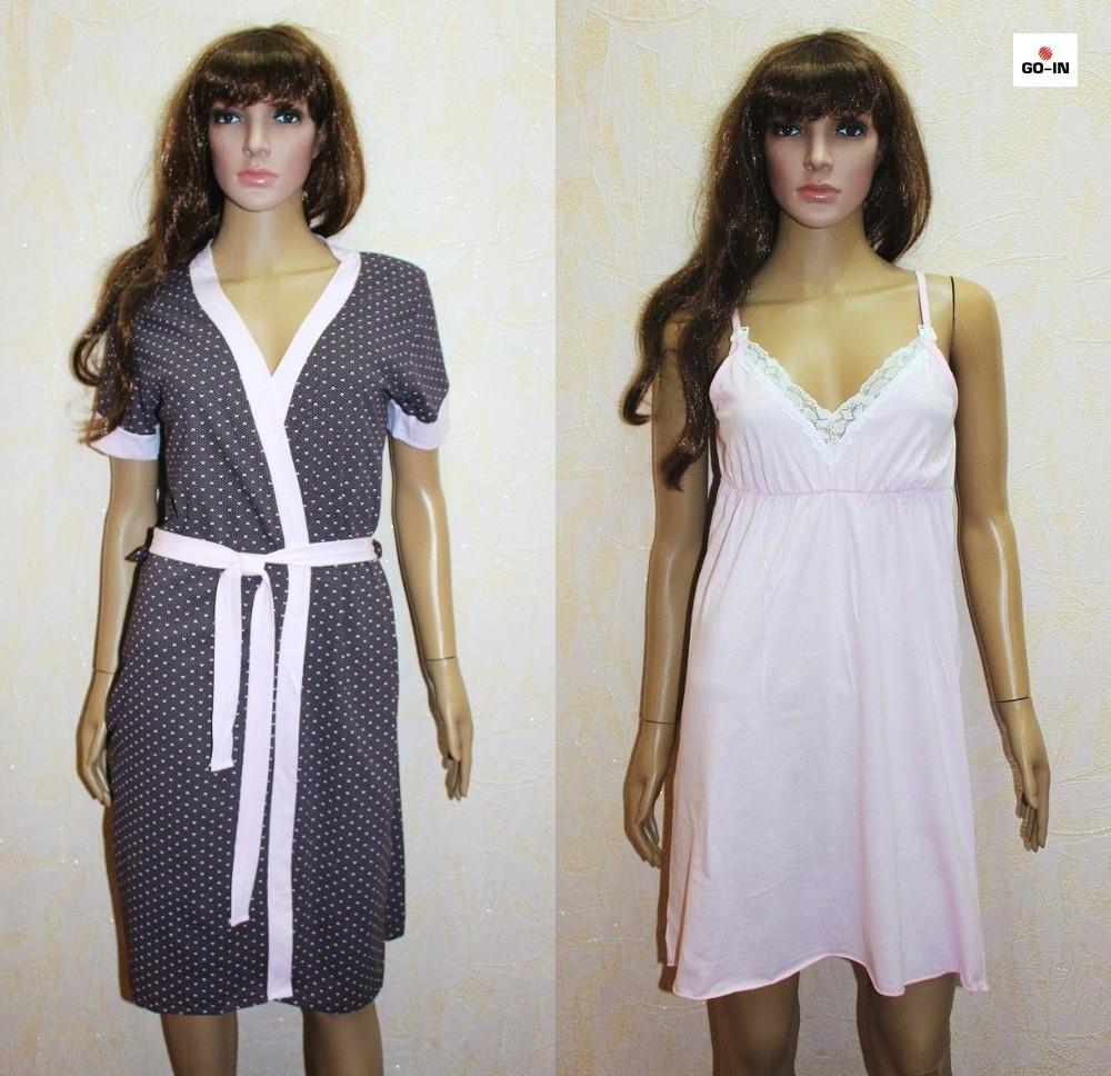 Комплект халат и сорочка для беременных и кормящих коричневый горох 44-54р.