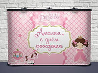 34 Именной Баннер Детский для фотосессии 300х200 см, Плотная бумага 130 гр/м