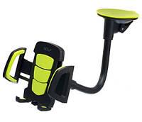Автомобильный держатель телефона Golf GF-CH07 Черный