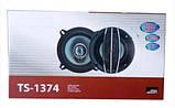 Автомобильные динамики TS-1374 (13 см) Черный, фото 2