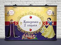 5 Удивительный Детский Баннер для фотосессии 300х200 см, Плотная бумага 130 гр/м