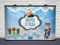 44 Качественный Баннер на Детский праздник 300х200 см, Плотная бумага 130 гр/м