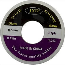Припой JYD 0.5 mm. 50 грамм