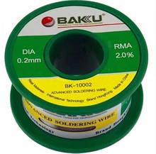 Припой Baku BK-10002 0.2mm 50 грамм