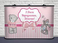 16 Именной Баннер для Детского праздника 300х200 см, Плотная бумага 130 гр/м