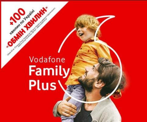 """Стартовый Пакет Vodafone """"Family Plus"""" 4G"""