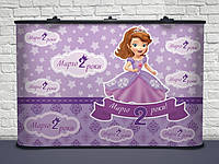 107 Праздничная Фотозона на Детский праздник 300х200 см, Плотная бумага 130 гр/м, фото 1
