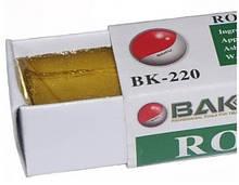 Канифоль Baku BK-220