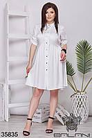 Женское летнее платье на пуговицах белое 50-52,54-56