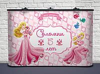 21 Баннер на Детский праздник для фотосессии 300х200 см, Плотная бумага 130 гр/м