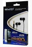 Наушники Awei ES-Q35 Super Bass Серебристый, фото 4