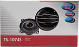 Автомобільні Колонки TS-1074S (10 см) Чорний, фото 2