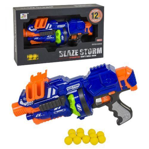 "Бластер ""Blaze storm"" с мягкими пулями шариками ZC 7087 Nerf Нерф"