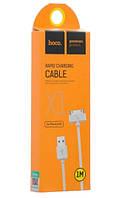 USB кабель Hoco X1 iPhone 3/4/4S Белый
