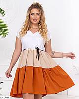 Стильное платье  (размеры 48-58) 0248-64