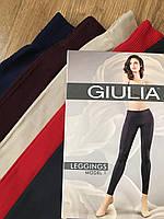 БЕСШОВНЫЕ ЛЕГГИНСЫ (1) Giulia р. S/M - L/XL