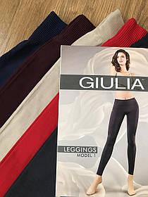 БЕЗШОВНІ ЛЕГІНСИ (1) Giulia р. S/M - L/XL
