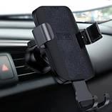 Автомобильный держатель телефона Joyroom JR-ZS178 Черный, фото 2