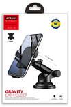 Автомобильный держатель телефона Joyroom JR-ZS178 Черный, фото 3