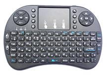 Клавиатура Rii mini i8 русский язык Черный