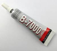 Клей  В-7000 15 ml Прозрачный