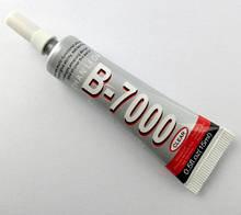 Клей B-7000 15 ml Прозрачный