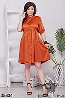 Женское летнее платье на пуговицах оранжевое 50-52,54-56