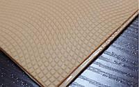 Резина подметочная полиуретановая Волна т. 4.5 мм цвет бежевый